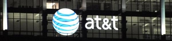 AT&T filtra a sus empleados el lanzamiento de un nuevo iPhone