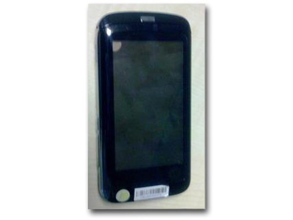 Motorola Ben Hai, móvil Android que graba y reproduce vídeos en alta definición 720p