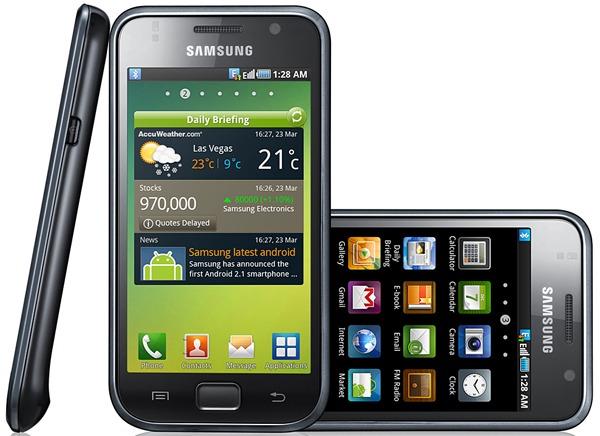 Samsung Galaxy S, este móvil táctil ya ha vendido 7 millones de unidades