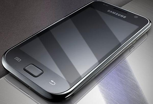 Samsung-galaxy-s-i900