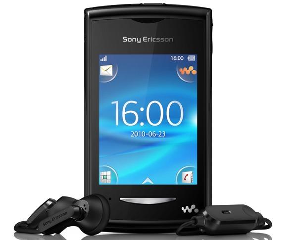 Sony-Ericsson-Yendo_1