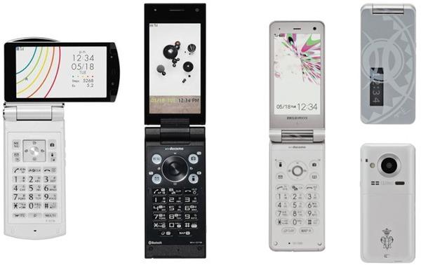 Symbian 2, Sharp y Fujitsu presentan los primeros móviles con plataforma Symbian 2