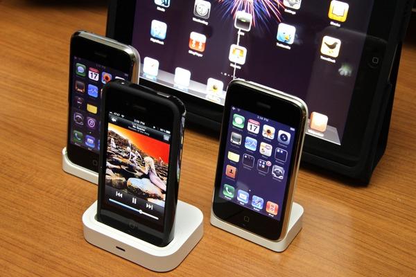 iPhone 4, nuevos problemas con el Bluetooth al actualizarse a iOs 4