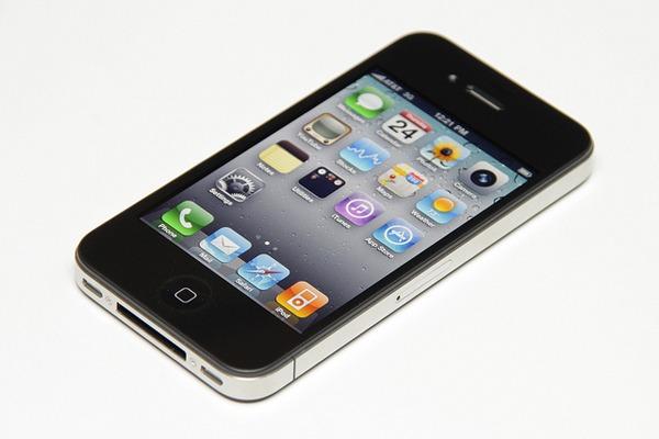 iPhone y iPad, el iOS 4 de Apple registra todos tus movimientos