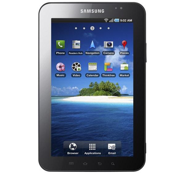 Samsung Galaxy Tab, Samsung quiere vender 10 millones de Samsung Galaxy Tab en 2010