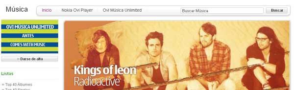 Ovi Música, Nokia Music Store cambia de nombre y ofrece nuevas funciones