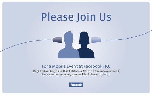 Facebook móvil, acceder sin contraseña a las aplicaciones de Facebook en el móvil