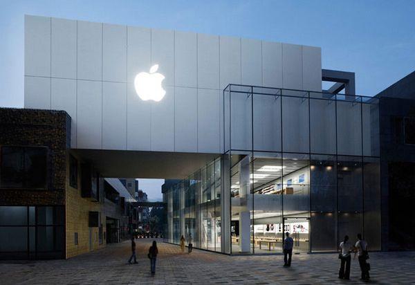 iPhone 4, fabricar un iPhone 4 cuesta 4,6 euros en mano de obra