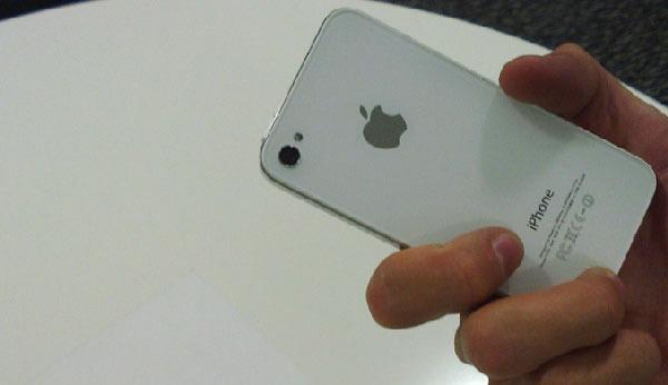 cambiar carcasa iphone 4