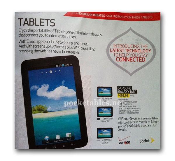 Samsung Galaxy Tab, avistada una versión del Samsung Galaxy Tab más económica y sin 3G