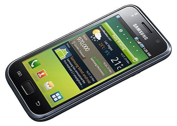 Samsung Galaxy S Movistar, gratis el Samsung Galaxy S con Movistar