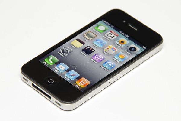 iPhone 4 Movistar 001