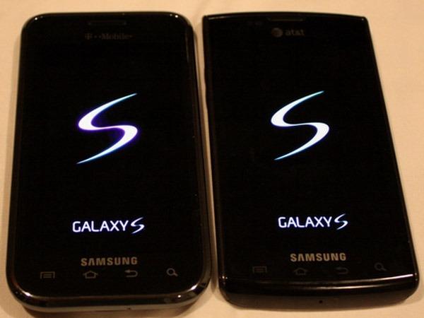 Samsung Galaxy S 2, el móvil con procesador de doble núcleo será el nuevo Samsung Galaxy S 2