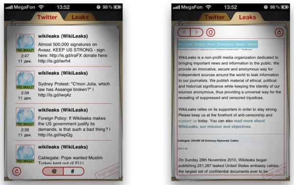 iPhone WikiLeaks, la aplicación WikiLeaks desaparece de la App Store por orden de Apple