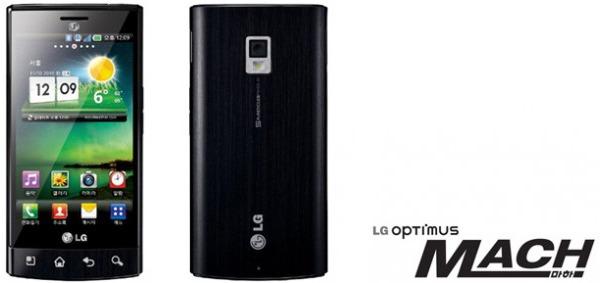 LG Optimus Mach, un potente móvil que graba y reproduce vídeo en alta definición 1080p