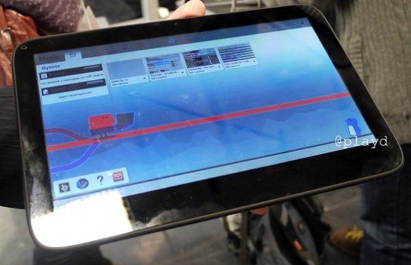Tablet MeeGo, divisado el primer tablet con sistema MeeGo y procesador Atom