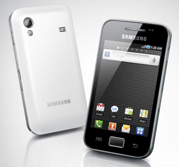 Samsung Galaxy Ace gratis con Yoigo, precios y tarifas del Samsung Galaxy Ace con Yoigo