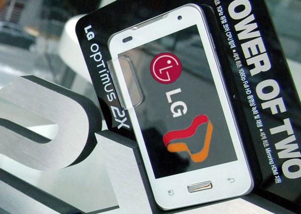 LG Optimus 2X, versión en color blanco del potente móvil táctil de doble núcleo