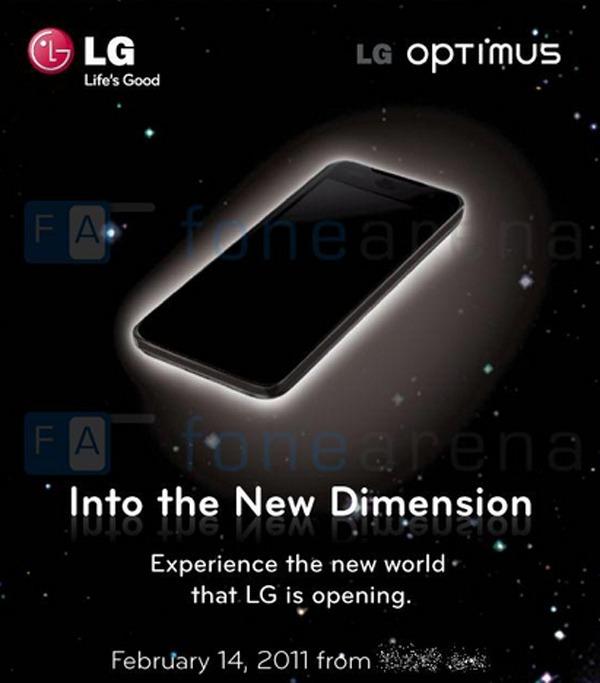 LG Optimus 3D, Vodafone distribuirá en Reino Unido el LG Optimus 3D