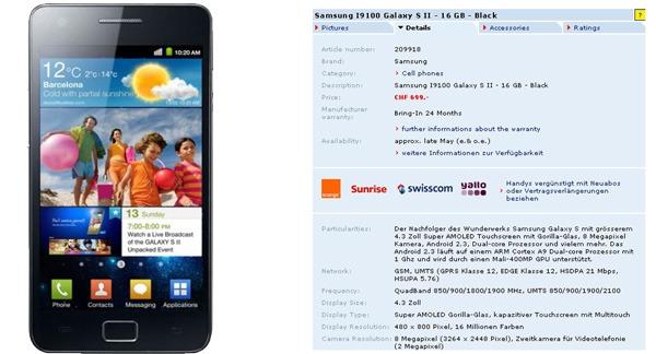 Samsung Galaxy S II, podría costar 550 euros desde mayo