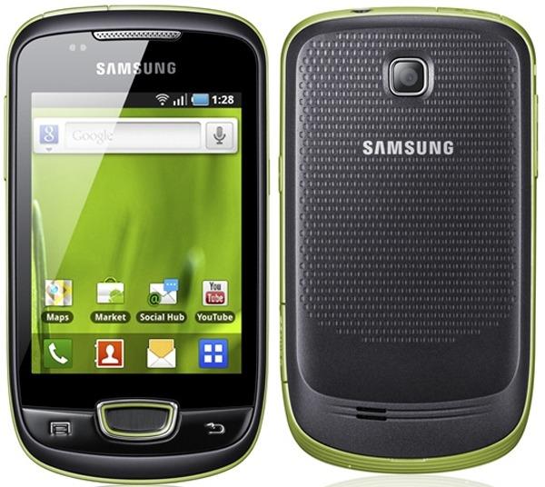 Samsung Galaxy Mini Yoigo, gratis el Samsung Galaxy Mini con Yoigo