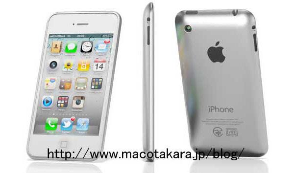 iPhone 5, tendrá carcasa de aluminio y un diseño similar al iPod Touch