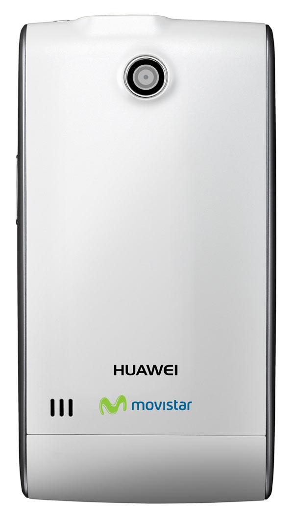 HuaweiU8500_7