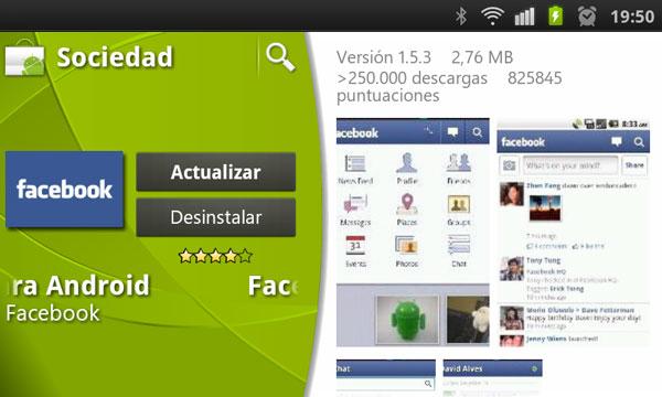 Facebook, actualización gratuita de la aplicación oficial para Android