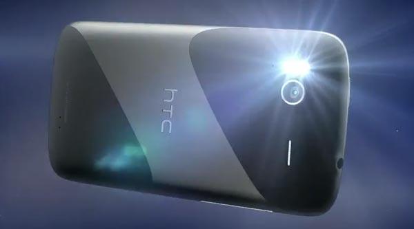 HTC Sensation, el nuevo móvil de doble núcleo de HTC ya es oficial