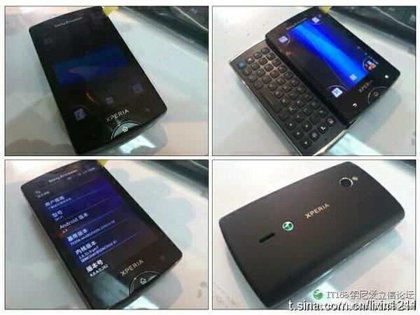 Sony Ericsson XPERIA Mango, filtrado de nuevo el sucesor del X10 Mini Pro con Android 2.3