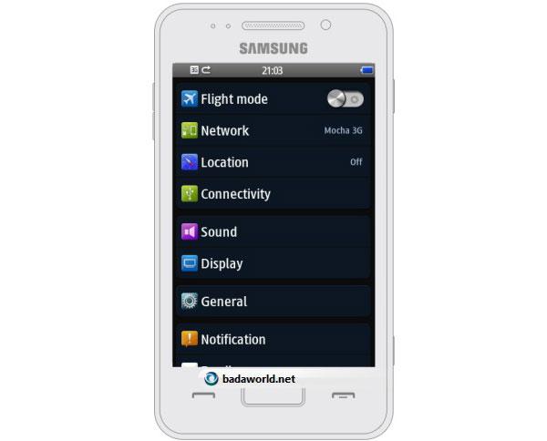 Samsung Wave 725, nuevo móvil con el sistema de iconos Bada 2.0