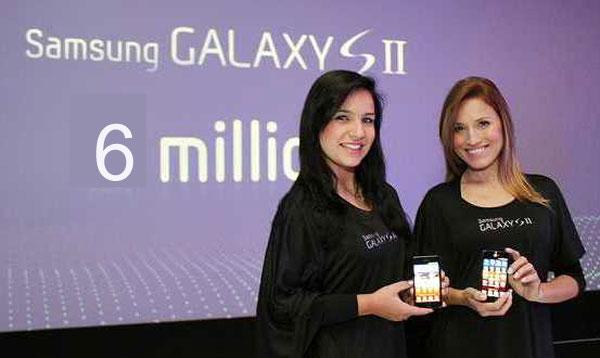 Samsung Galaxy S II llega a los seis millones de unidades vendidas