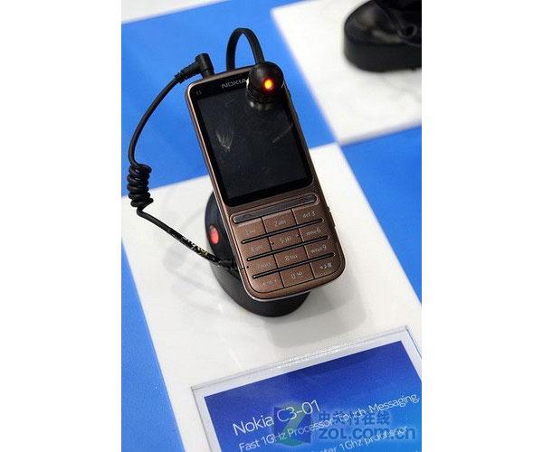 Nokia C3-01.5, el primer Nokia S40 con procesador a un Gigahercio 2