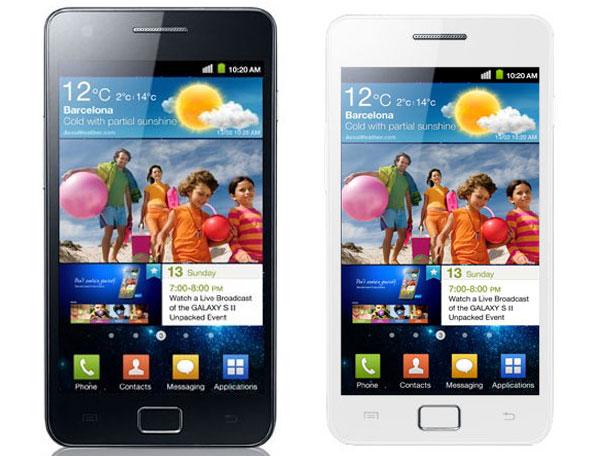 Samsung Galaxy S II Blanco podría aparecer en blanco en agosto