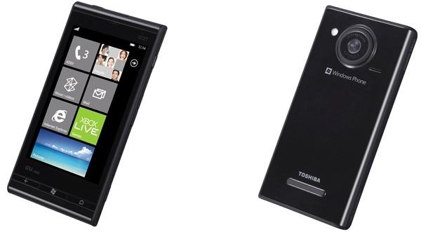 El primer Windows Phone de Fujitsu ya tiene precio