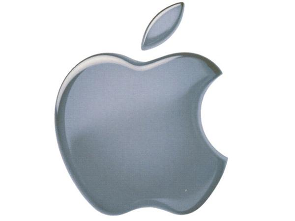HTC también denuncia a Apple por infracción de patentes 2