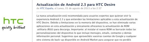 HTC Desire o cómo actualizar a Android 2.3 con metedura de pata 2