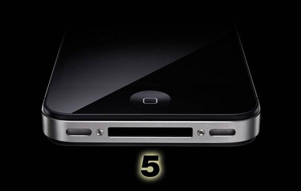 El 7 de octubre se suma al baile de fechas del iPhone 5