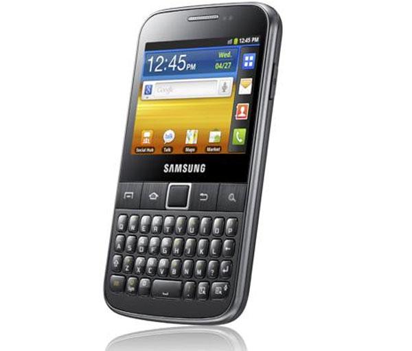 Samsung Galaxy Y Pro, análisis a fondo de este nuevo Android