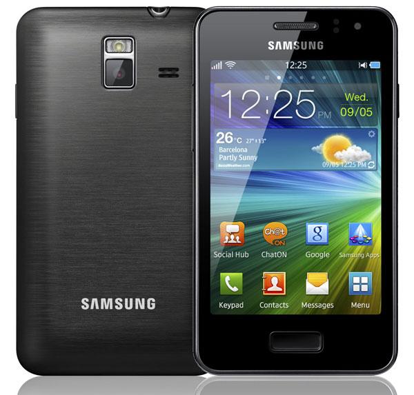 Samsung Wave M, análisis a fondo y opiniones