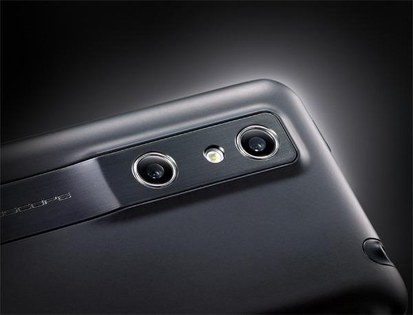 LG ya trabaja en la segunda edición del LG Optimus 3D
