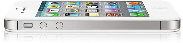 Samsung intentará bloquear el lanzamiento iPhone 4S