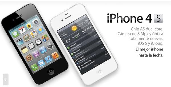 a3ad6f671bb Precios oficiales del iPhone 4S libre en España