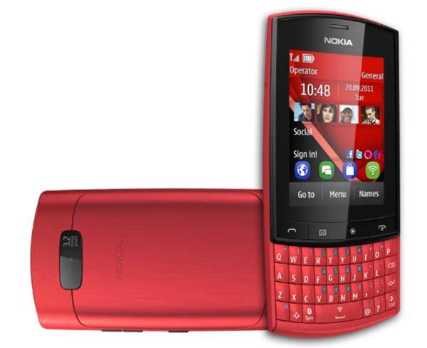 Análisis y opiniones del Nokia Asha 303
