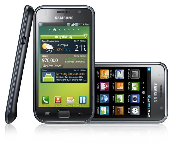 Samsung Galaxy S podría recibir una actualización especial