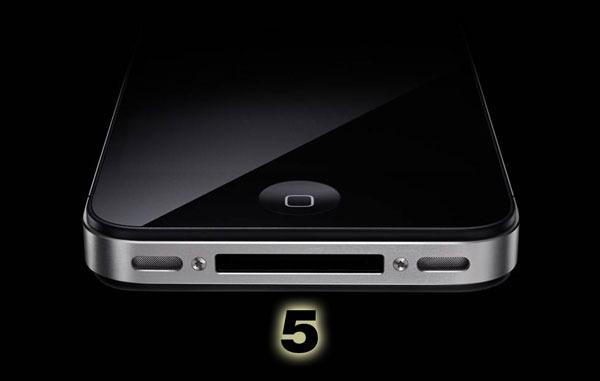 Cinco características que esperamos en el iPhone 5 de Apple