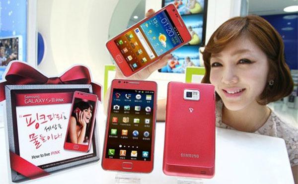 Samsung Galaxy S2 rosa, en febrero amplía su presencia en Europa