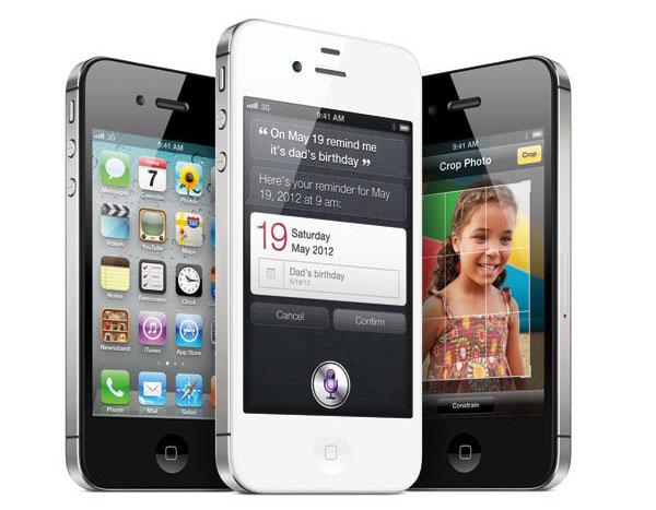 Persisten los problemas de audio del iPhone 4S