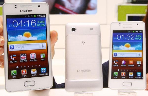 Samsung Galaxy M, atractivo smartphone de gama media