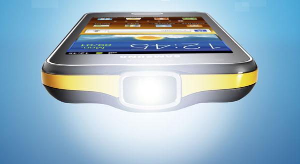 Análisis y opiniones del Samsung Galaxy Beam